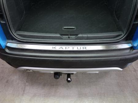 Renault Kaptur 2016- Накладка на задний бампер (лист шлифованный надпись Kaptur)